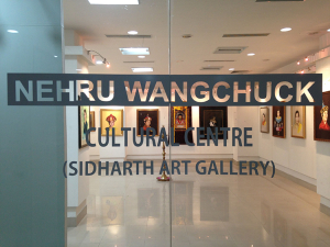 nehru-wangchuck-sidharth-art-gallery